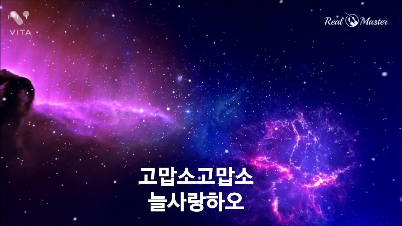 고맙소(김호중)알토색소폰 연주박효일