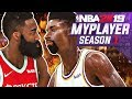 FACE OFF VS THE BEARD!!! TBJZLPlays NBA 2K19 MyPlayer