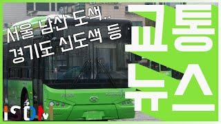 [EP09]서울서부트럭터미널에서 보았던 하이거 하이퍼스…