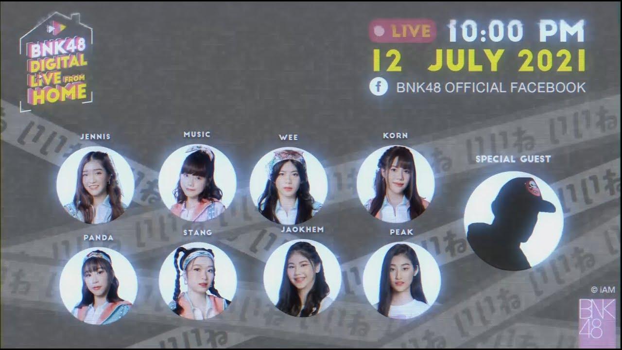 BNK48 DIGITAL LIVE FROM HOME | 12 JULY 2021 | #ตู้ปลาเล่าเรื่องผี