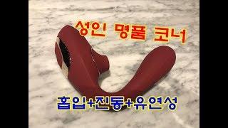 여주아울렛 성인용품점 연인,파트너용 이천,양평,원주 대…