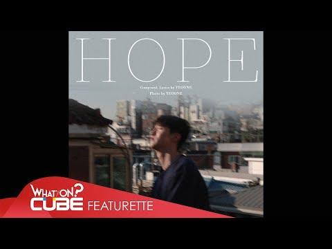 여원(YEOONE) - 'Hope'