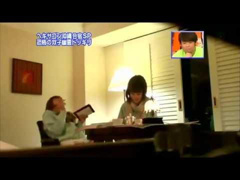секс скрытая камера японские массаж