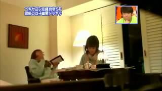 Жестокие японские розыгрыши, ужастик Звонок