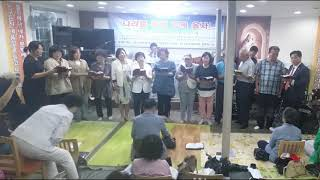 """""""부름받아 나선이몸"""" 엘림교회 합창찬양"""