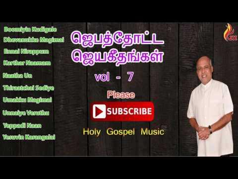 Jebathotta Jeyageethangal vol - 7 / Father Berhnmans