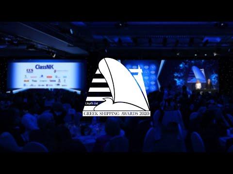Virtual Awards Ceremony - Lloyd's List Greek Shipping Awards 2020