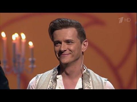 Три аккорда - Первый канал / Channel One Russia