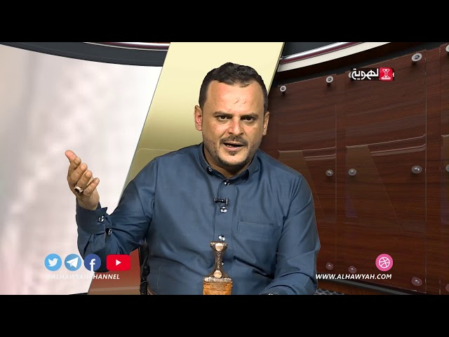 بدون سياسة | كويتي يفضح بن زايد وبن سلمان | قناة الهوية