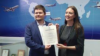 25 лет назад ВСМПО получило первый международный сертификат TUV
