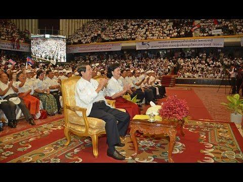 2009   07  07 1st Aniversary Preah Vihear on the WHC List
