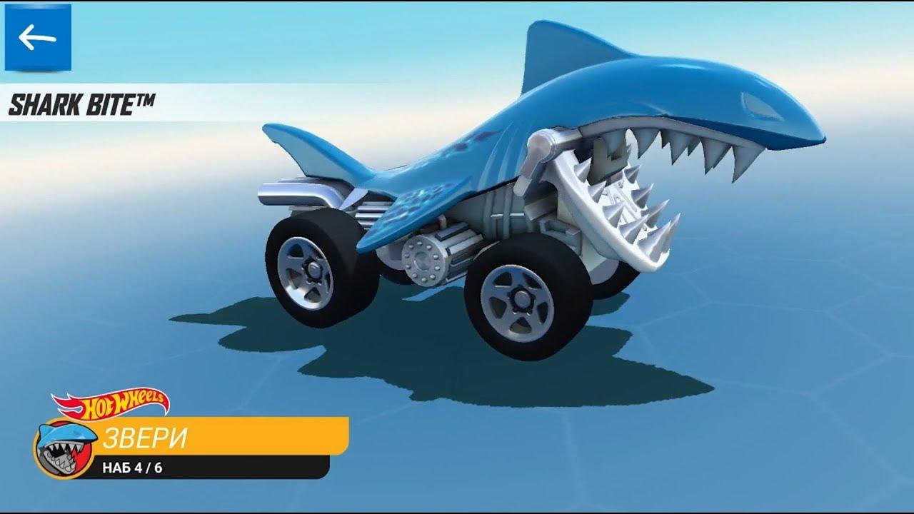 Хот Вилс Акула Hot Wheels Shark Bite на трассах Race off ...