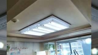 LED조명 LED리폼 ~ 김해한솔솔파크 LED거실등리폼