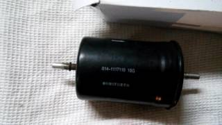 Разрез топливного фильтра CHERY A13.