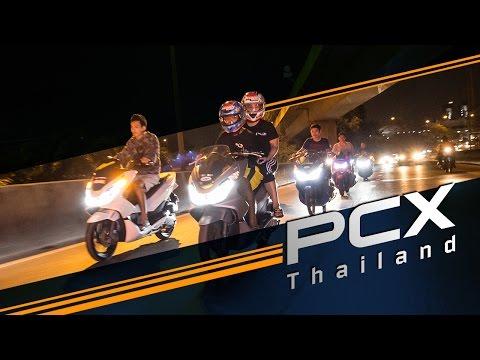 PCX Racing Thailand กลุ่มรวมพลผู้รักในสายพันธุ์ออโตเมติกค่ายปีกนก