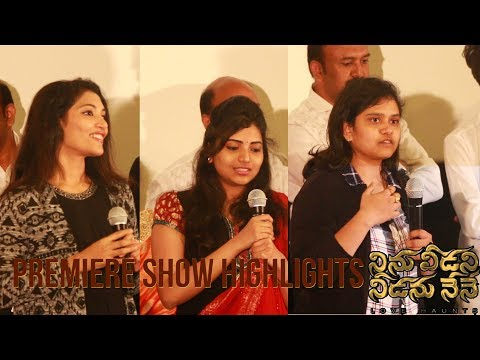 Ninu Veedani Needanu Nene Telugu Short Film 2017 | Premiere Show Highlights | Aravinda Arts  | NVNN