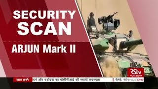 Security Scan - Arjun Mark II