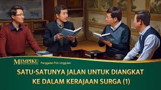 Film Pendek Rohani - Klip Film(1)Bagaimana Cara Mengejar untuk Masuk ke Kerajaan Surga(1)