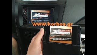 Suzuki Swift 2 Din Multimedia Mirroring  Bizzar/Lm F802 www.korbos.gr