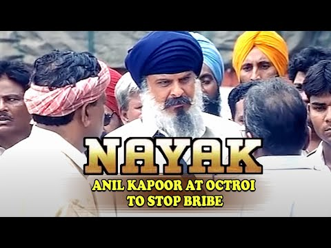 Anil Kapoor at Octroi to Stop Bribe from Nayak Movie scene