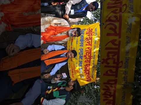 आज झाँसी नगर मे अखिल राष्ट्रीय पत्रकार संध के वैनर तले एक आयोजन किया गया