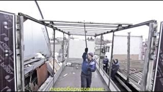 Будка ремонт