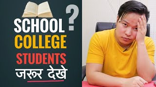 School & College Students Must Watch This Video [ My Story 📚] | #TechGyan EP4