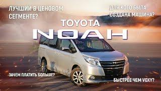 Обзор Toyota Noah - Ноев Ковчег на 7 человек🔥 Лучший - гибридный минивэн.