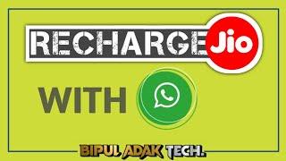 How to Recharge Jio On WhatsApp   Bipul Adak TECH. screenshot 2