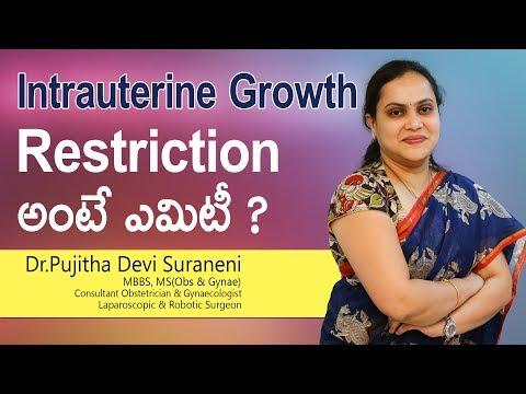 Hi9 | Intrauterine Growth Restriction అంటే ఎమిటీ ? | Dr.Pujitha Devi Suraneni | Gynecologist