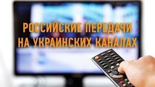 Телеканал Ахметова в Мариуполе обвиняют в трансляции антиукраинских программ