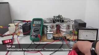 устройство питания электродвигателя видео 2(http://latr.su Лаборатория Альтернативного Технического Развития THINK OUTSIDE THE BOX., 2015-01-10T19:53:19.000Z)