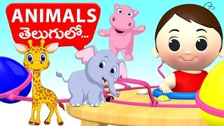 Learning Animals Names in Telugu with Baby Surprise Eggs Kids Toys Toddlers Educational Video