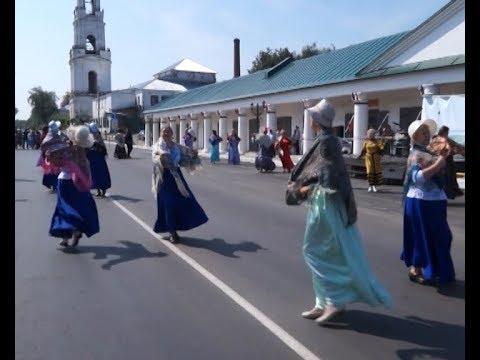 День города. Нерехта
