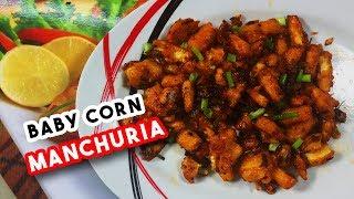 How to Make baby corn Munchurian | Manchurian Recipe | Baby Corn | Delicious Recipe