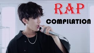 Seo Changbin Rap