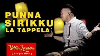 Punna Sirikku Latappela' - Udhin Leaders ( Official Music Video )