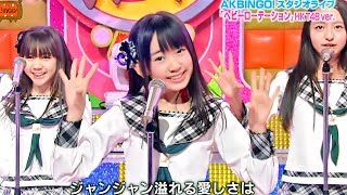 "2012.03.08 ON AIR HKT48 ""HEAVY ROTATION"" 収録:2012年2月 / video rec..."