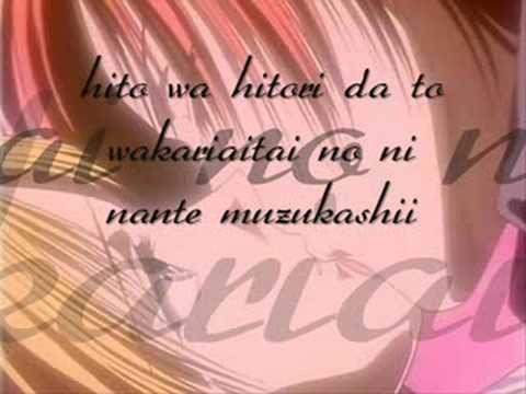 Ayashi No Ceres Full OP - Scarlet with Karaoke Lyrics