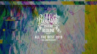REDLINE ALL THE BEST 2019~10th anniversary~Special Digest Movie
