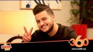 Le360.ma • ترقبوا نجم ذو فويس عثمان بلبل في برنامج سول ستار