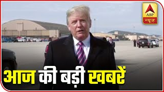 Watch Big News Stories Of The Day | Fatafat | ABP News