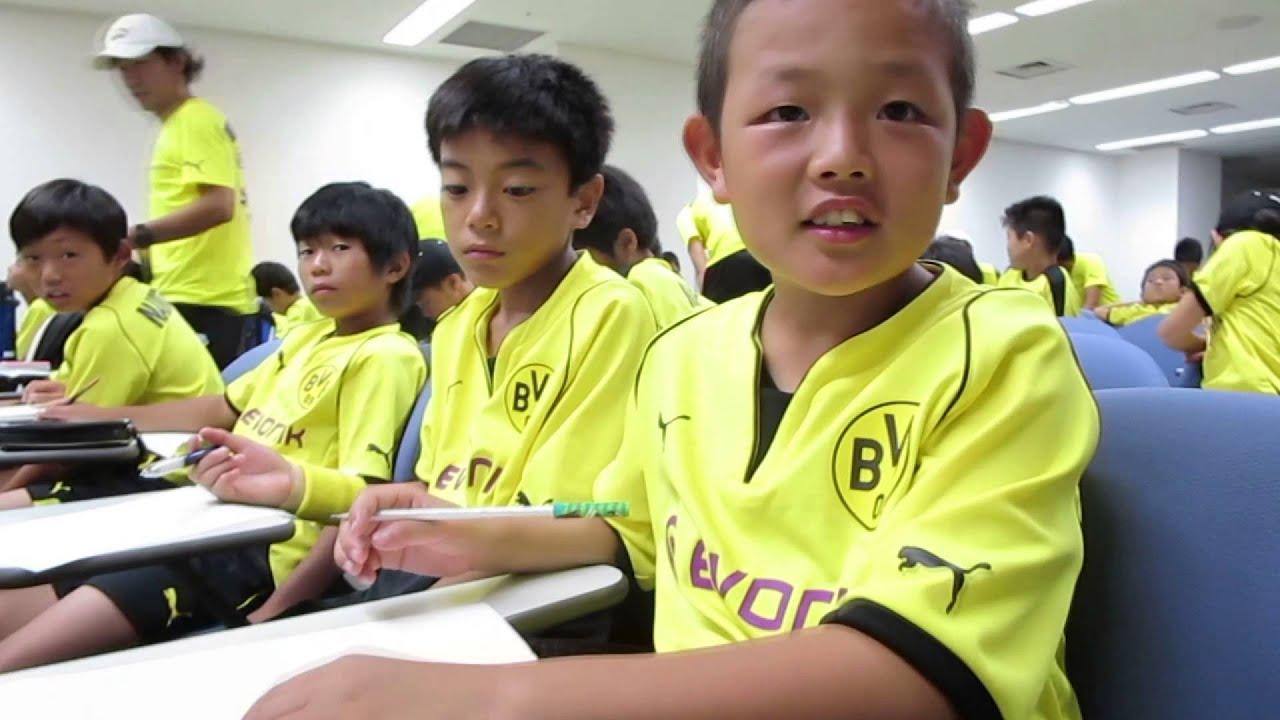 """""""Heja BVB"""" in Japan"""