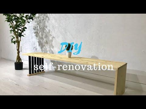 【DIY】おしゃれな収納棚の作り方!クローゼットで使うインテリアの作り方 Make a fancy shelf