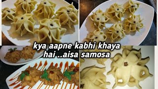 Flower samosa | easy and different style flower samosa|how to fold new flower samosa