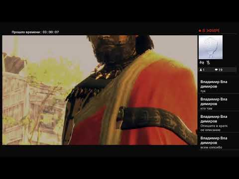 Видео: Last Guardians