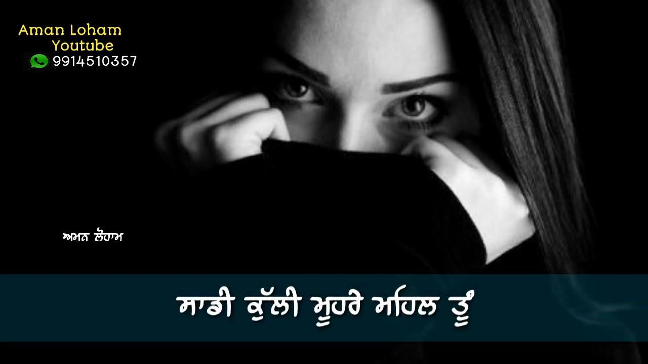 Punjabi old sad song    sad song    Punjabi old song ...