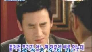 [kbs-豪杰春香_NG_07][050219][中文字幕][缤纷彩英字幕组制作]