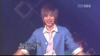 [HD 1080P] 060305 SBS Inkigayo Super Junior Miracle