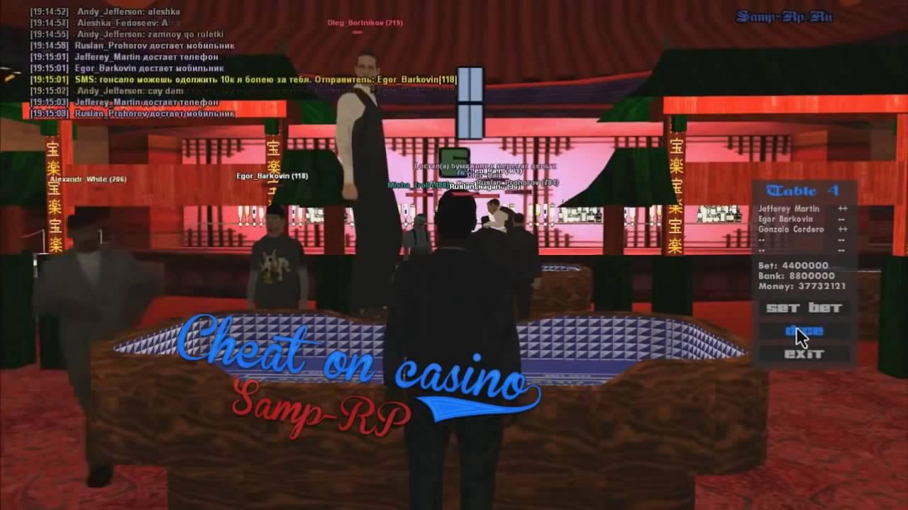 Клео чит казино на костях diamond rp игровые автоматы братва золото партии